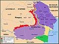RomaniaLosses1918.jpg