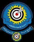 Royal Saudi Air Force Weapons School (GRADUATE).png