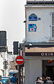 Rue Cambronne, Paris 26 June 2014.jpg
