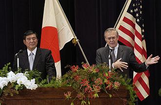 Shigeru Ishiba - Image: Rumsfeld meets Ishiba 15 November 2003