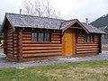 Rundle Campground Service Building, Banff.JPG