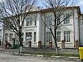 Rusokastro-elementary-school-Ivan-Vazov.jpg