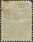 Russia 1908 Liapine 86 stamp (10k blue) back.jpg