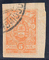 Russia Denikin 1919 Mi1Bu.jpg