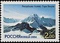 Russia stamp 2004 № 985.jpg
