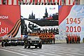 Russian victory parade in St. Petersburg.jpg