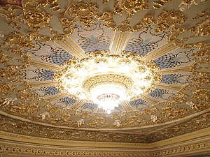 Rustaveli Theatre - Image: Rustaveli ceiling