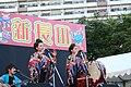 Ryukyu Matsuri in Shin-Nagata Oct09 125.JPG