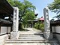 Ryuun-ji (Saku).JPG