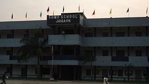 Jaigaon - SHMD School