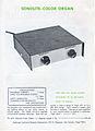 SWTPC Catalog 1969 pg15.jpg
