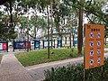SZ 深圳市 Shenzhen 福田區 Futian 香蜜公園 Shenzhen fragrant honey Park October 2018 SSG 11.jpg