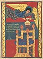 Saint-Sever Beatus f. 183v - Fifth bowl - crop.jpg