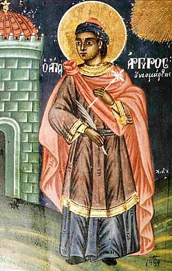 Saint Argyrios from Epanomi icon 1884.jpg