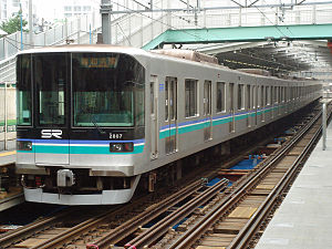 Saitama Rapid Railway Line - A Saitama Rapid Railway 2000 series EMU