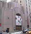 Salvation Army Centennial Memorial Temple.jpg
