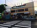Samseong-dong Comunity Service Center 20140611 193117.JPG