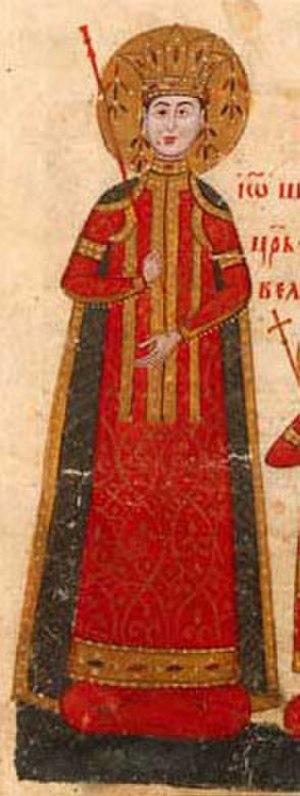 Sarah-Theodora - Image: Sarah Theodora of Bulgaria
