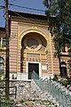 Sarajevo islamic institute IMG 9418.JPG