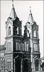 Saratov-old Catholic Cathedral.jpg