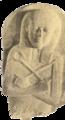 Sarcophagus QV44.png