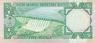 SaudiArabiaP17a-5Riyals-(1977)-donatedth b.jpg