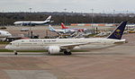 Saudi Arabian Airlines Dreamliner HZ-ARB (25649598424).jpg
