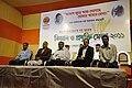 Science & Technology Fair 2011 - Kolkata 2011-02-09 0877.JPG