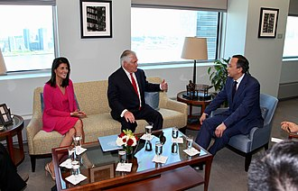 Kairat Abdrakhmanov - Abdrakhmanov meeting with U.S. Secretary of State Rex Tillerson in April 2017