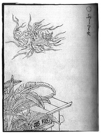 Furaribi - Furaribi (ふらり火) from the Gazu Hyakki Yagyō by Sekien Toriyama
