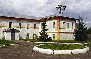 Sergachsky District - The town museum of Sergach, Sergachsky District