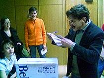 Sergey Buntman.jpg