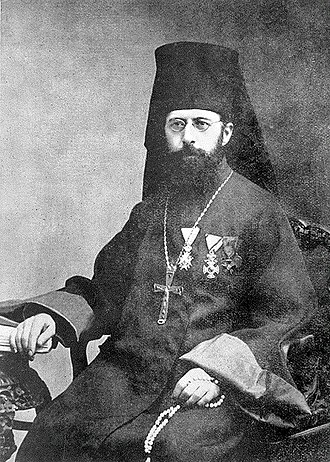 Serbian Orthodox Church in North and South America - Serbian Orthodox priest Sebastian Dabovich (1863-1940), born in San Francisco