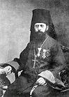Sevastijan Dabović 1863-1940