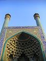 Shah Mosque Isfahan 1.jpg