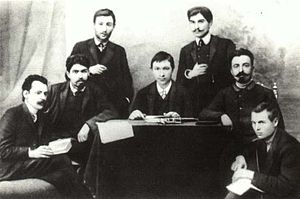 Stepan Shaumian - Shahumian and Dzhaparidze in 1908 (Shahumian second from left, Dzhaparidze first from right)