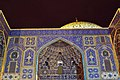 Sheykh lotfollah dar shab.jpg