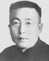 ShihYing 石瑛 MayorNanking 1932-5.png