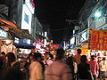 Shilin Night Market 19, Dec 06.JPG