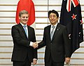 Shinzo Abe and Bill English 2017 (1).jpg