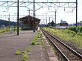 Shirakawa sta plattform 1.jpg