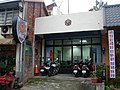 Shitan Police Station temporary site 20120123.jpg