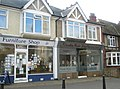 Shops opposite St John's the Evangelist, Southbourne - geograph.org.uk - 1028439.jpg