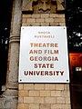Shota Rustaveli Theatre and Film University, plaque.jpg