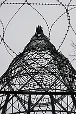 Shukhov Tower photo by Maxim Fedorov. bur.jpg