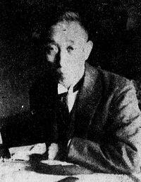 Shuko Chikamatsu.jpg