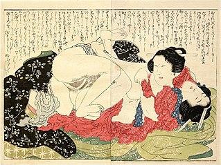 Kinoe no Komatsu Vol. 3 print No. 6