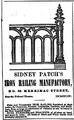 SidneyPatch MerrimacSt BostonDirectory 1861.png
