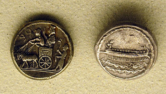 Abdashtart I - Sidonian octodrachm circa 354, illustrating the importance of the currency to Abdashtart's fleet