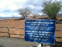 Sign at Puako Petroglyph Archaeological Park (5085225644).jpg